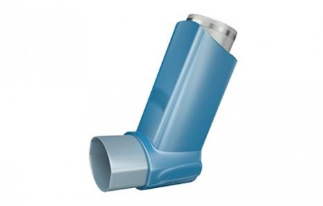 Komora inhalacyjna do czego służy